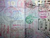 picture of passport